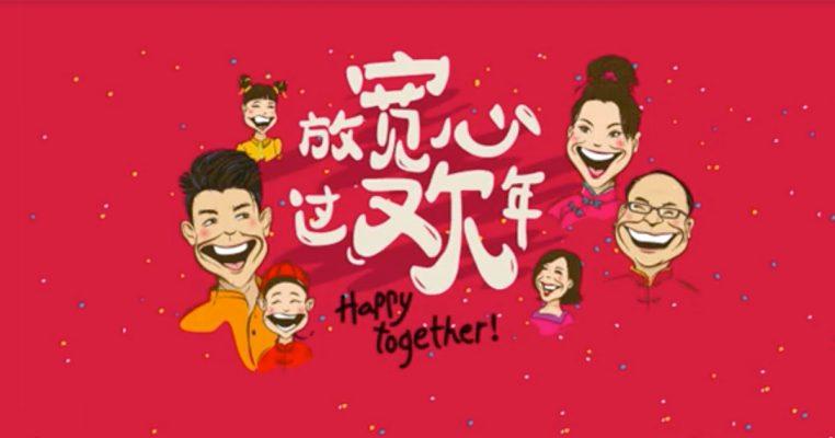 《当今大马》中文面子书为您现场直播余仁生新春推介礼!